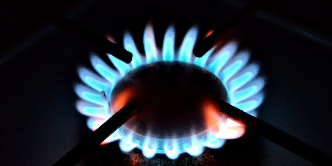Торгівля природним газом на порталі Прозорро