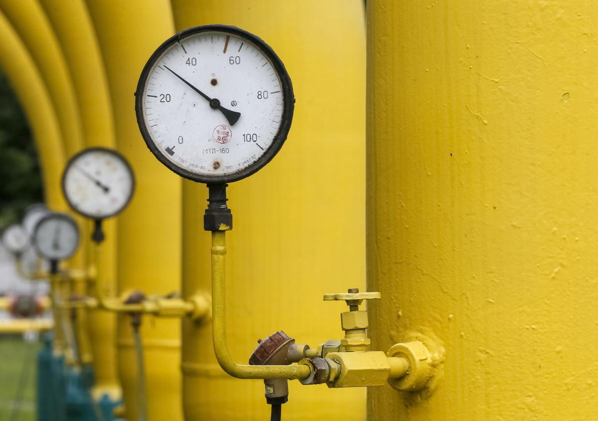 Прозорі торги енергетичними ресурсами